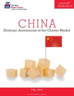 Chinese_Cheese_Market