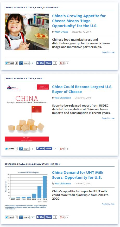 china2Capture