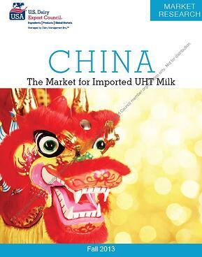 china_uht_cover_Capture