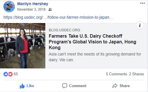 Hershey-1